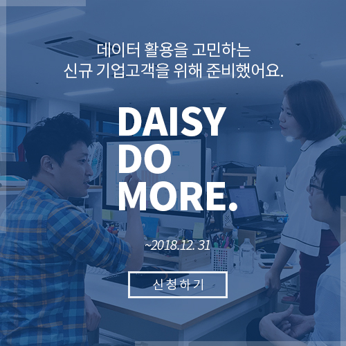 daisy_do_more_banner