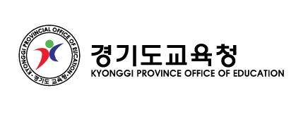경기도 교육청